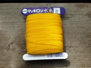 水糸の張り方 結び方や便利な使...