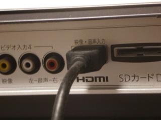 テレビ と パソコン を つなぐ ケーブル